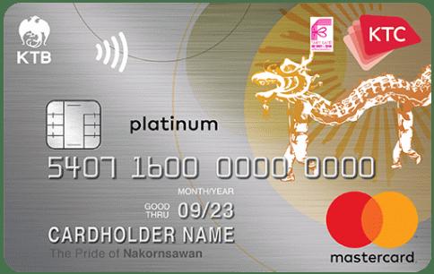 บัตรเครดิต KTC - FAIRY LAND PLATINUM MASTERCARD-บัตรกรุงไทย (KTC)