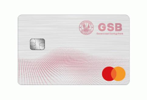 บัตรเครดิตธนาคารออมสิน อีคอมเมิร์ซ-ธนาคารออมสิน (GSB)