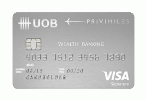 บัตรเครดิตยูโอบี พรีวิไมลส์ เวลท์ แบงก์กิ้ง (UOB Privimiles Wealth Banking Credit Card)-ธนาคารยูโอบี (UOB)