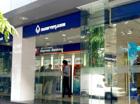 บัญชีกระแสรายวันทั่วไป-ธนาคารกรุงเทพ (BBL)