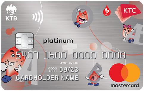บัตรเครดิต KTC - THAI RED CROSS NATIONAL BLOOD CENTRE PLATINUM MASTERCARD-บัตรกรุงไทย (KTC)