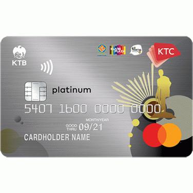 บัตรเครดิต KTC - KLANG PLAZA PLATINUM MASTERCARD-บัตรกรุงไทย (KTC)