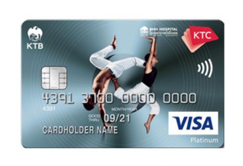 บัตรเครดิต KTC - BNH Hospital Visa Platinum-บัตรกรุงไทย (KTC)