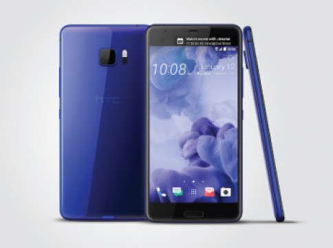 เอชทีซี HTC-U Ultra (128GB)