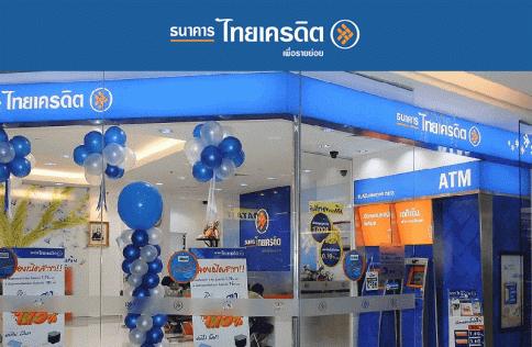 บัญชีเงินฝากประจำทันใจ ระยะเวลาการฝาก 12 เดือน-ธนาคารไทยเครดิต (Thai Credit)