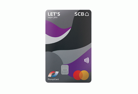 บัตรเดบิตเล็ทส์ เอสซีบี ซูเปอร์ พลัส (LET'S SCB Super Plus)-ธนาคารไทยพาณิชย์ (SCB)