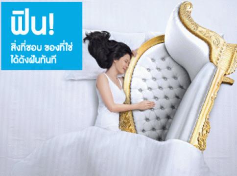 สินเชื่อ KTB Home Easy Cash-ธนาคารกรุงไทย (KTB)