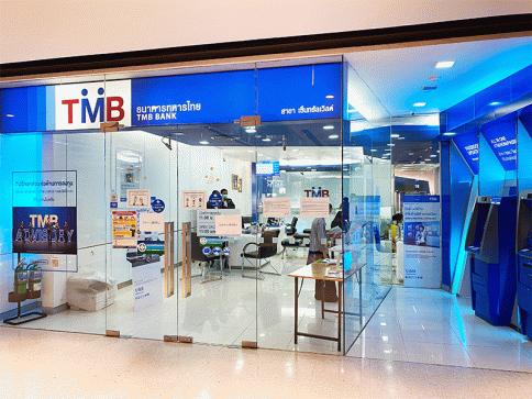 บัญชีเงินฝากพื้นฐาน-ธนาคารทหารไทย (TMB)