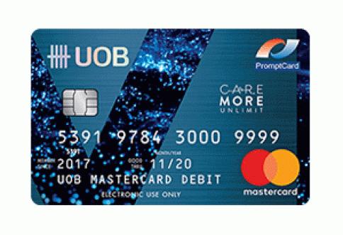 บัตรเดบิต ยูโอบี วีแคร์ มอร์ อันลิมิต-ธนาคารยูโอบี (UOB)