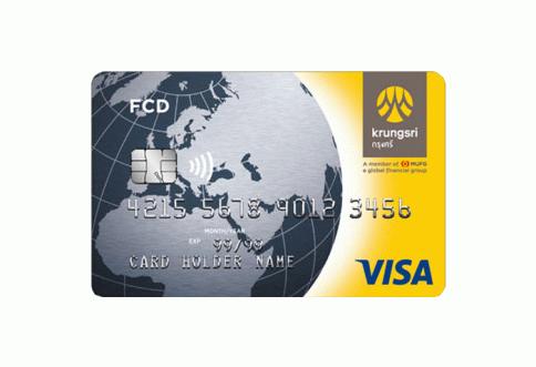 บัตรกรุงศรี เดบิต FCD-ธนาคารกรุงศรี (BAY)