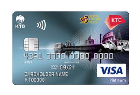 บัตรเครดิต KTC - Royal Orchid Plus Visa Platinum-บัตรกรุงไทย (KTC)