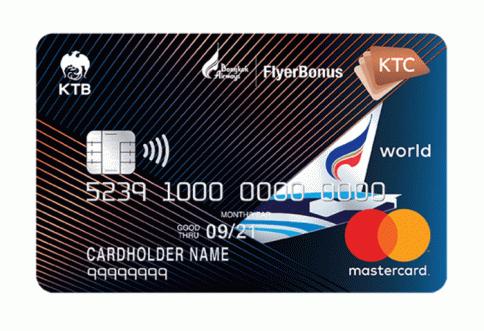 บัตรเครดิต KTC - BANGKOK AIRWAYS WORLD REWARDS MASTERCARD-บัตรกรุงไทย (KTC)