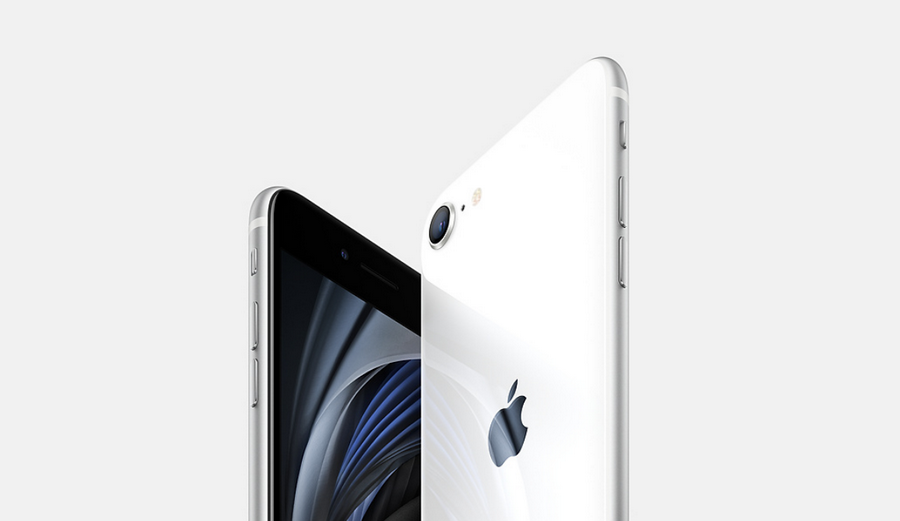Lazada Mid-Year Super Sale ซื้อ iPhone SE 2020 ลุ้นรับ ...