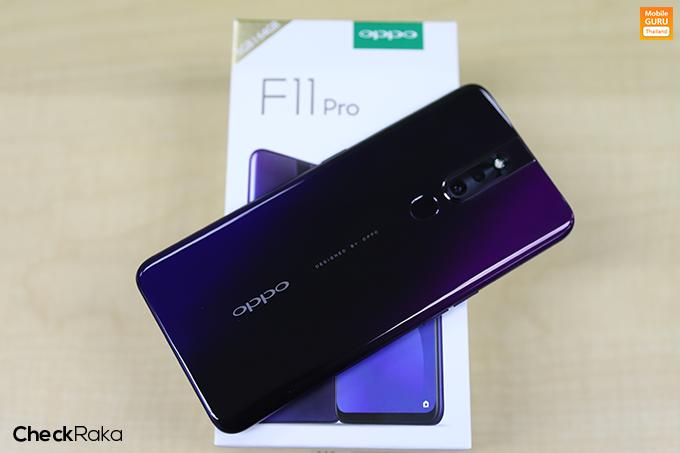 รีวิว OPPO F11 Pro สมาร์ทโฟนกล้องคู่ 48 ล้านพิกเซล ถ่าย Portrait สวย