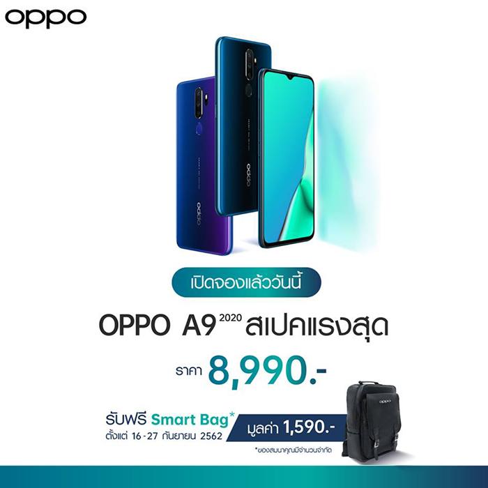OPPO A9 2020 Review, Smartphone tangguh, 8GB RAM + 128GB ROM, dengan 4 kamera belakang, 48MP dan baterai 5000mAh