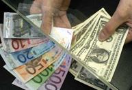 สกุลเงินที่สามารถซื้อขายแลกเปลี่ยนได้ในประเทศไทย