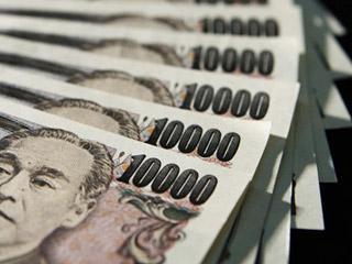 ธนบัตรเงินเยน (JPY) ในปัจจุบันและวิธีตรวจสอบ