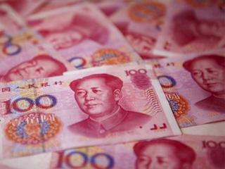 ธนบัตรเงินหยวน (CNY) ในปัจจุบัน และวิธีตรวจสอบ