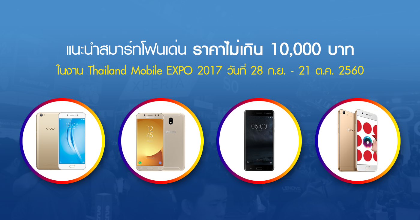 5 000 thailand for Thailand mobel