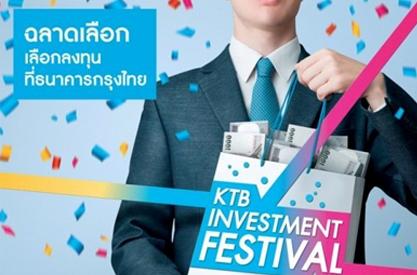 """""""KTB Investment Festival"""""""