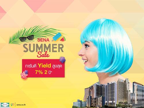 SENA Summer Sale ยกทัพ 13 โครงการ