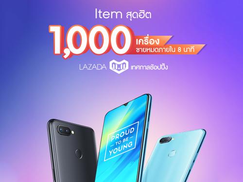 Realme 2 Pro ขายดีที่สุดใน LAZADA 11.11