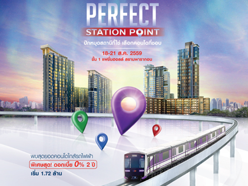 "PF - ""PERFECT STATION POINT\"""