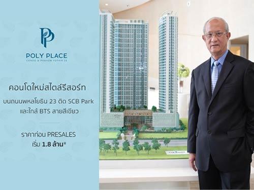 Poly Place Condo @ Phaholyothin 23