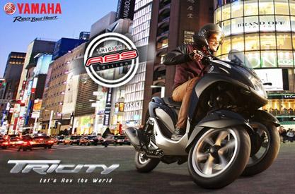 Yamaha Tricity ABS Edition ใหม่