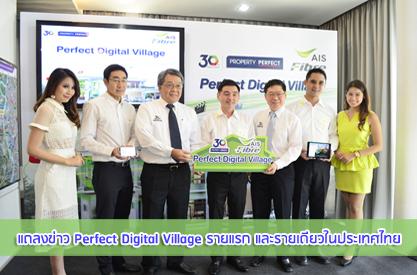 Perfect Digital Village by AIS Fibre