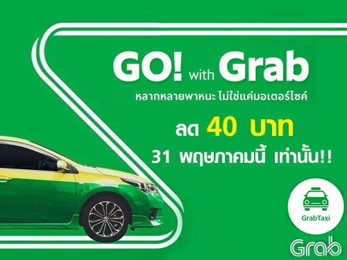 GO! with Grab