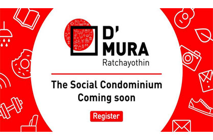 คอนโดใหม่ D\' Mura Ratchayothin