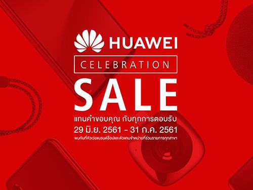 HUAWEI Celebration Sale