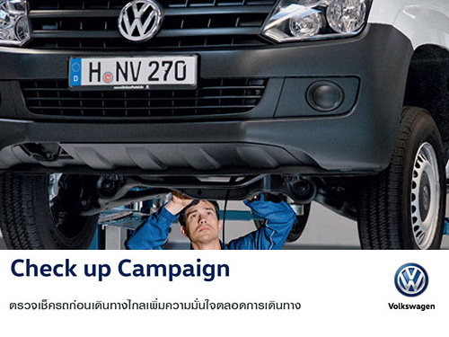 Volkswagen Check up Campaign