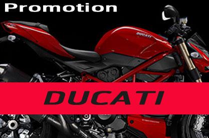 Ducati ยืด..โปรโมชั่นถึง 30 เม.ย.58