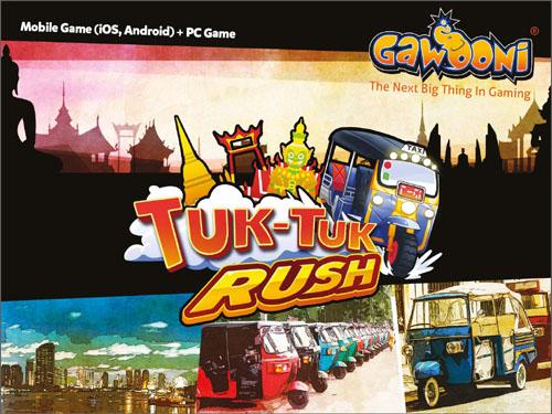 """เปิดตัวเกมใหม่ \""""Tuk Tuk Rush\"""""""