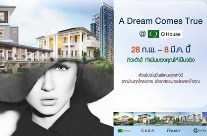 A Dream Comes True @ Q House