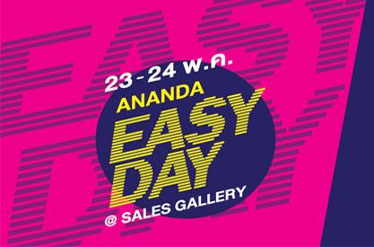 Ananda Easy Day โปรฯหนัก จัดเต็ม