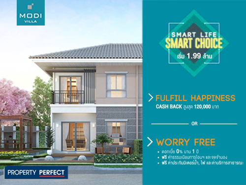 MODI VILLA SMART LIFE SMART CHOICE