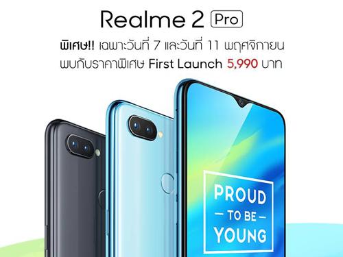 Realme 2 Pro เปิดราคาไทย เพียง 6,590 บาท