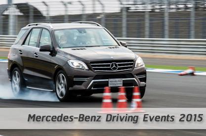 Mercedes-Benz Driving Events 2015