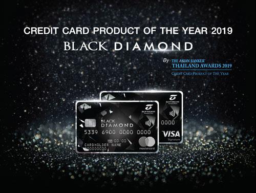 BLACK Diamond ธนชาต คว้ารางวัล