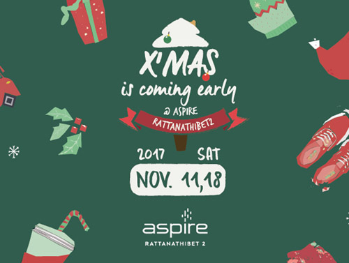 """Christmas is coming early\"" 11 และ 18 พ.ย.นี้"
