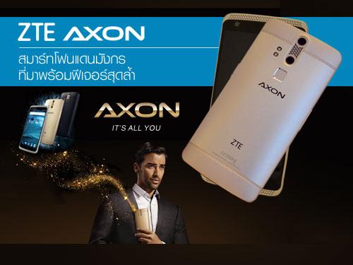 รีวิว - ZTE Axon