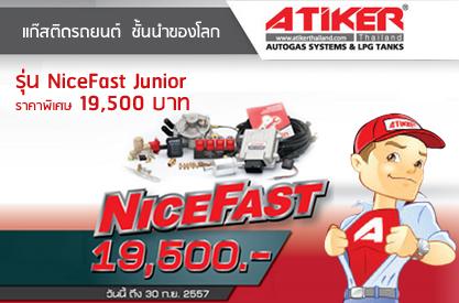Atiker Nicefast Promotion