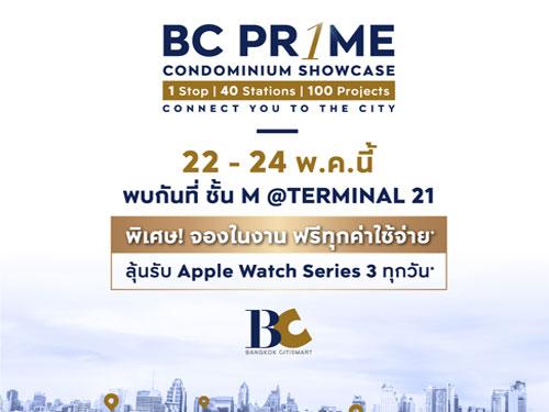 BC PRIME CONDOMINIUM SHOWCASE
