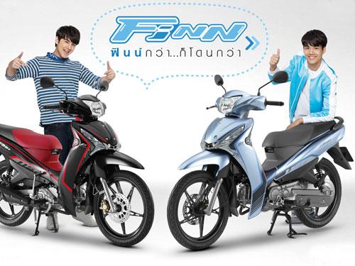 """ซื้อมอเตอร์ไซค์ Yamaha FINN ยิ่ง \""""ฟิน\"""""""
