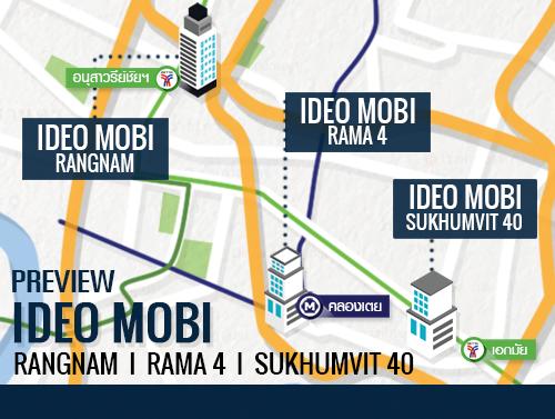 พรีวิวทำเลคอนโดติดรถไฟฟ้า Ideo Mobi