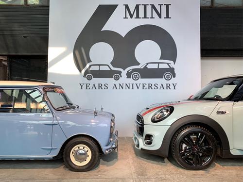 MINI Cooper S Hatch Ice Blue Edition