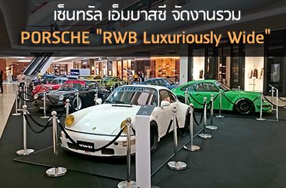 """""""RWB Luxuriously Wide"""""""